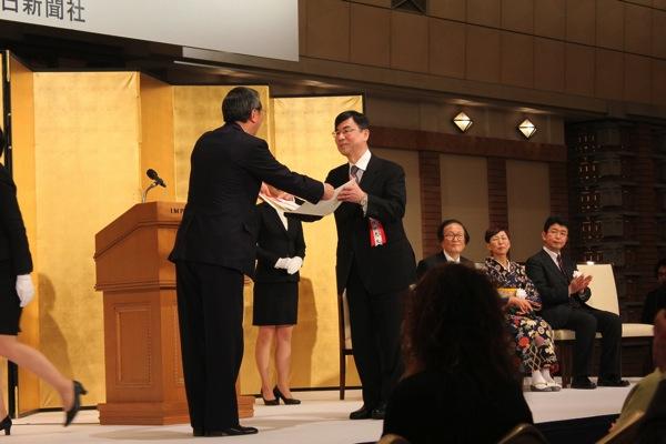 Sakaguchi asahi 1